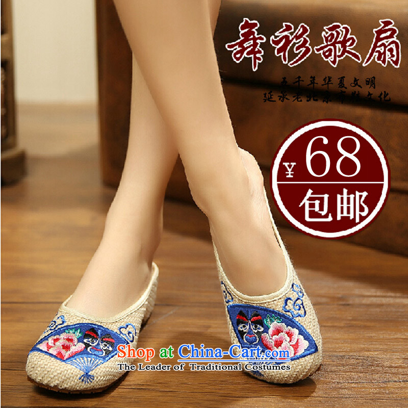 Putin has been Soo-new-spring and summer retro flax slippers ethnic embroidered slippers female slippers package mail linen old Beijing mesh upper women shoes Baotou slippers 1314-5 beige 36