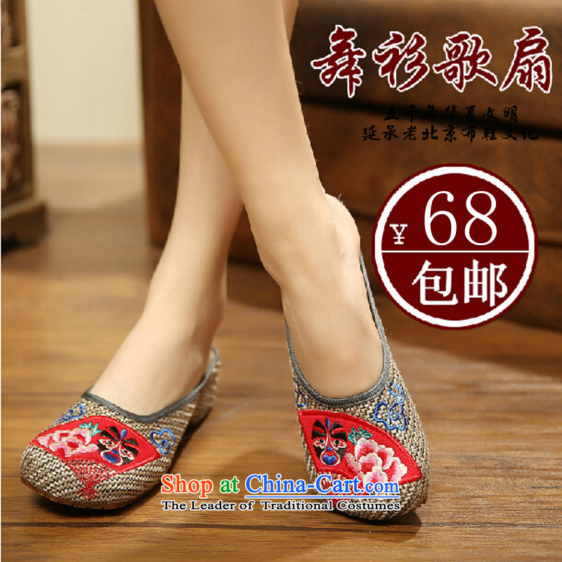 Putin has been Soo-new-spring and summer retro flax slippers ethnic embroidered slippers female slippers package mail linen old Beijing mesh upper women shoes Baotou slippers 1314-5 beige 36, Putin has been SOO YEE , , , shopping on the Internet