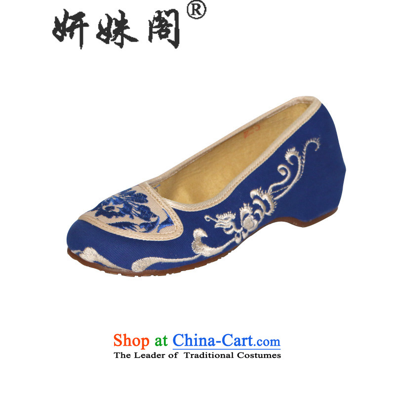 Charlene Choi this court of Old Beijing mesh upper ethnic embroidered shoes, embroidered shoes mother pension foot single mesh upper sock with embroidered shoes shoes slope female Blue 37