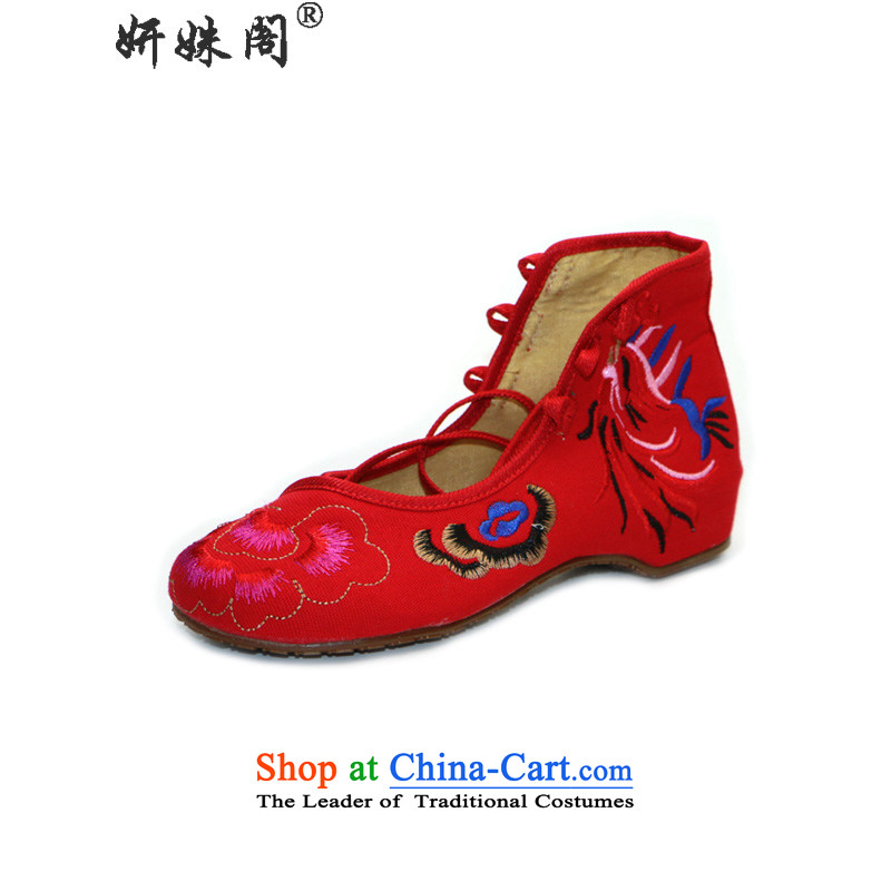 Charlene Choi this cabinet reshuffle is older mesh upper old Beijing Women then embroidered shoes of ethnic embroidered shoes mother pension foot shoes slope fashion wild sets foot strap shoes Red 39