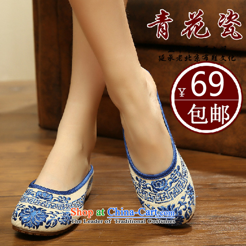 Porcelain embroidered spring in the summer and autumn of nostalgia for the Ethnic shoes drag linen embroidered slippers increased within the non-slip the end of beef tendon Baotou female slippers 1123-71 Blue 36