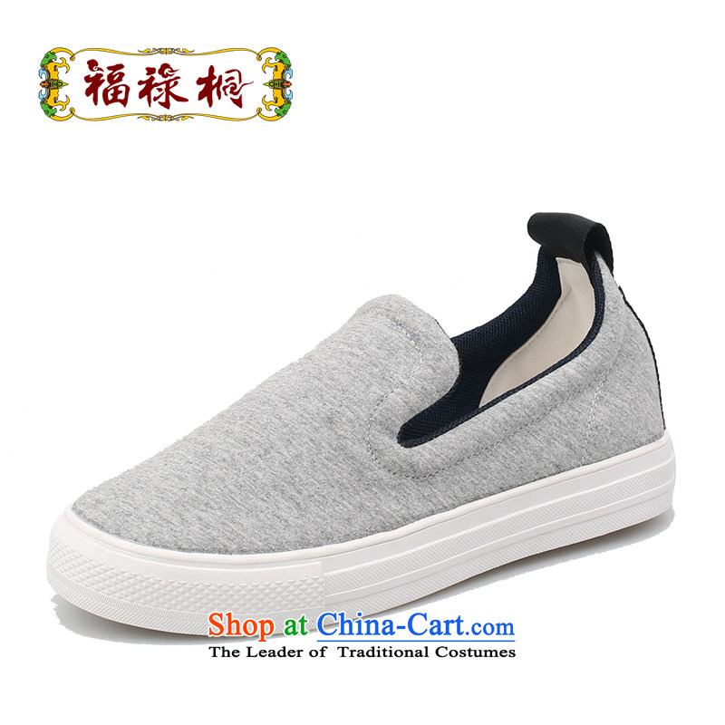 Fu Lu visited the old Beijing mesh upper with simple and stylish casual shoes female Korean wild thick single shoe stirrups lazy people fall flat bottom shoe girl shoe 25351008 Gray 39