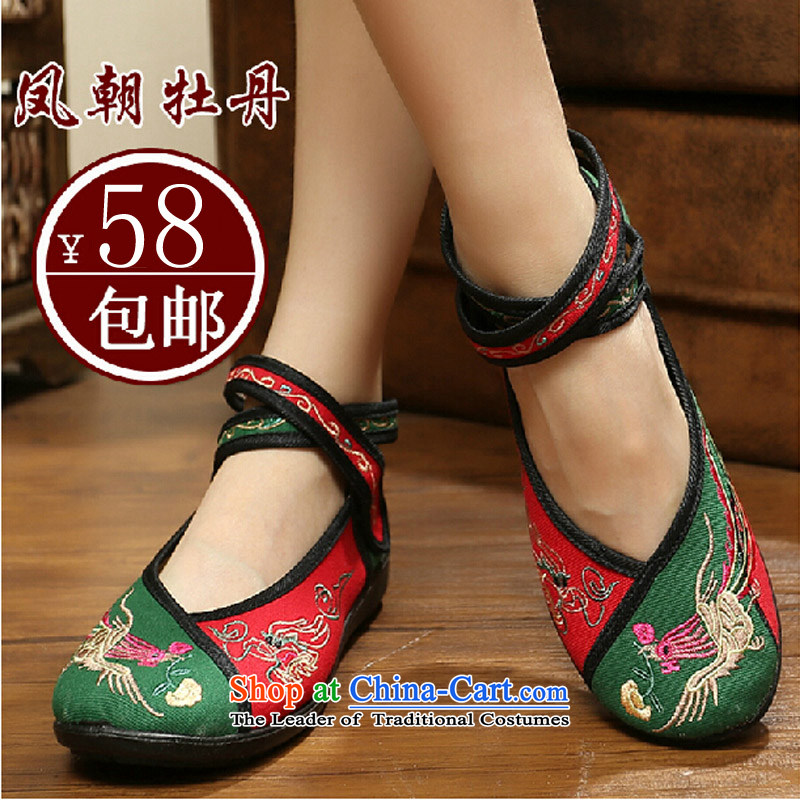 Bong-jo Mudan Velcro fasteners soft base flat with the old Beijing ethnic woman shoes mesh upper with women shoes slope light mesh upper female 8520-38 Port Green 36