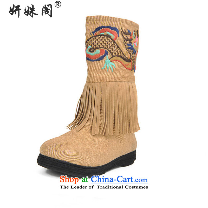 Charlene Choi this cabinet reshuffle is older women shoes of Old Beijing mesh upper ethnic embroidered short boots the bottom layer of adhesive film to the thousands of non-skid shoe pin kit stylish in barrel boots the flow of its 35 card
