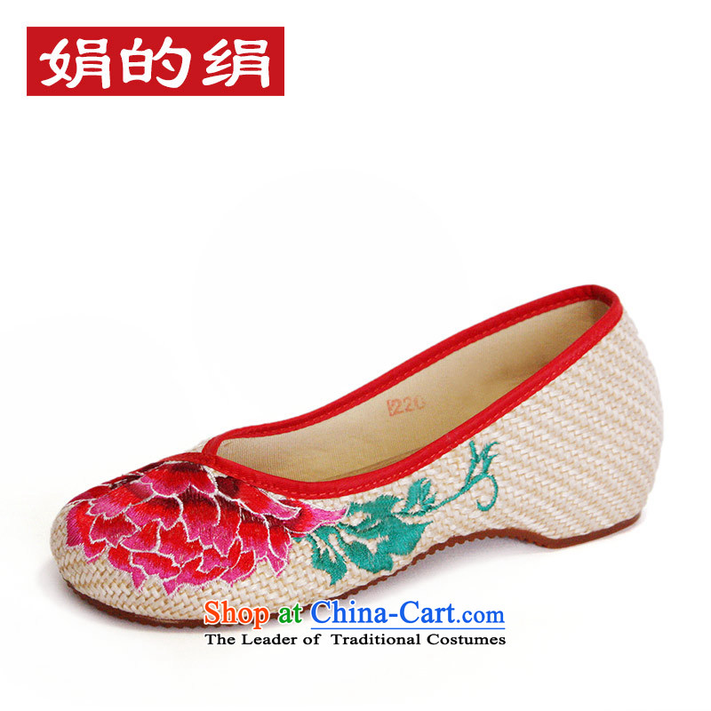 The silk fabric of Old Beijing fall ethnic embroidered shoes to increase women within the slope single shoe 525A53 cornhusk yellow 37