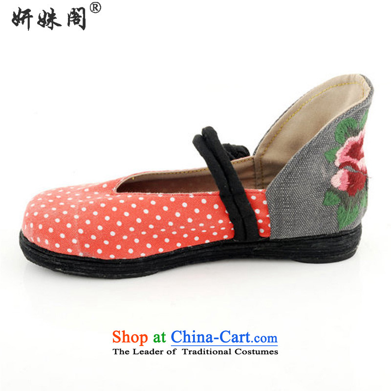 Charlene Choi this court of Old Beijing mesh upper for women of ethnic embroidery kit foot shoes bottom of thousands of traditional mesh upper round head pin of the mother shoes, casual wild hasp shoes toner spots 40