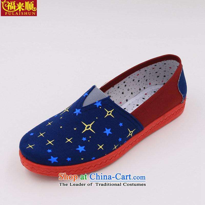 New Old Beijing mesh upper spell color round head non-slip sole female single shoe 15-17-18 Women's flat bottom mesh upper Deep Blue38