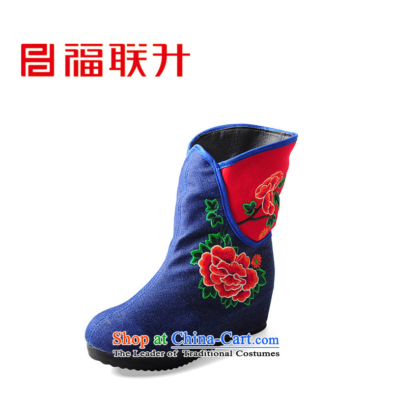 Well the l old Beijing mesh upper women shoes embroidered shoes winter new ethnic women shoes personality female FLB567690 mesh upper Blue 37