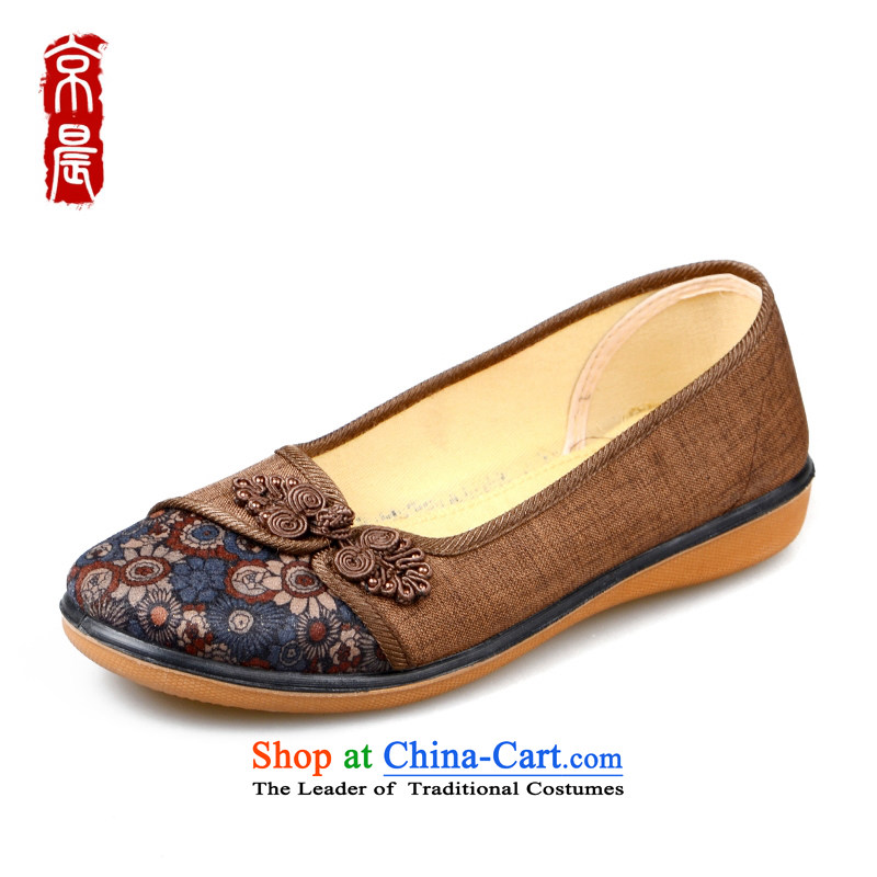 The Spring and Autumn Period and the new women genuine old Beijing mesh upper cloth then shoes of older persons in the lounge with Flat Bent Zhuge women shoes mother shoe with soft, comfortable and mother-in low-profile single women shoes lady color34