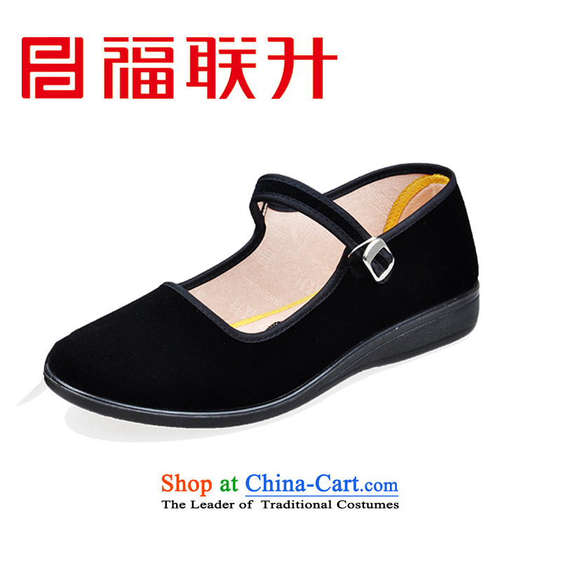 Well the l old Beijing mesh upper women shoes Ladies black shoes work shoes overalls fall very single port shoes flat shoe B single-generation 03 Black39