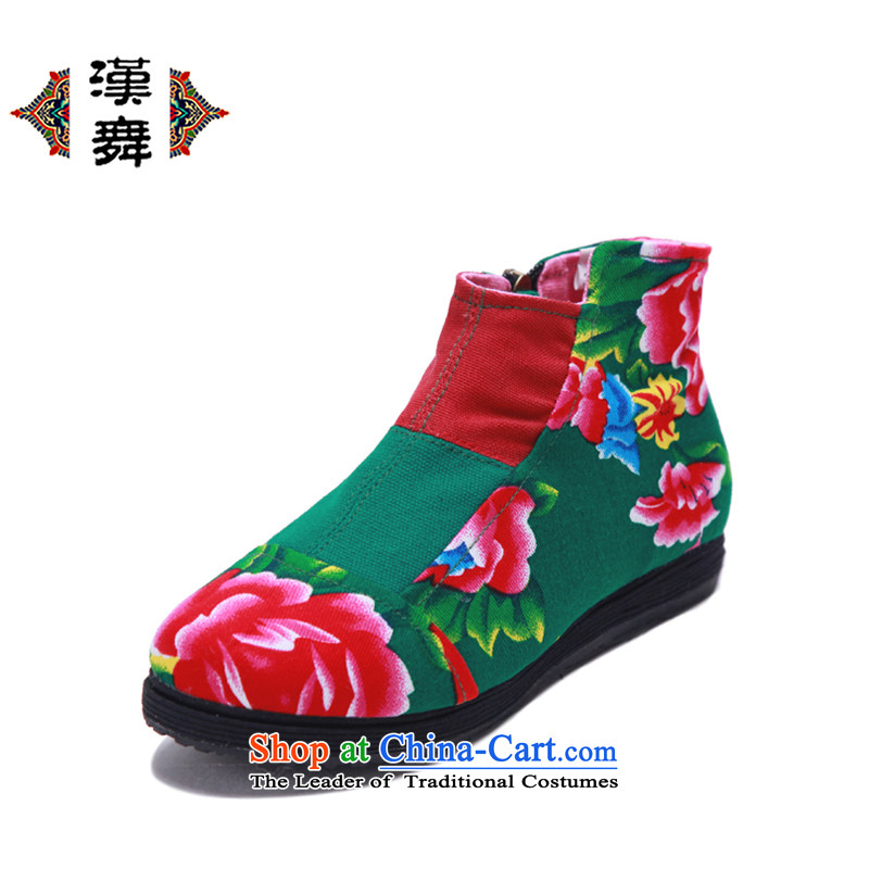 Hon-dance genuine national women shoes autumn wind northeast large flowery hand bottom side of the thousands of mesh upper for comfort and high single zip shoes pattern Tien Green39