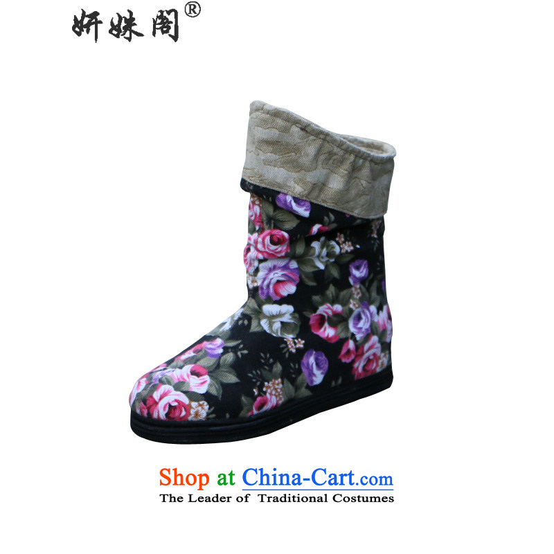 Charlene Choi this autumn and winter court shoe ethnic new bootie stylish stamp thousands ground flat shoe pension pin mother shoe wear shoes anti-slip film pregnant women black37