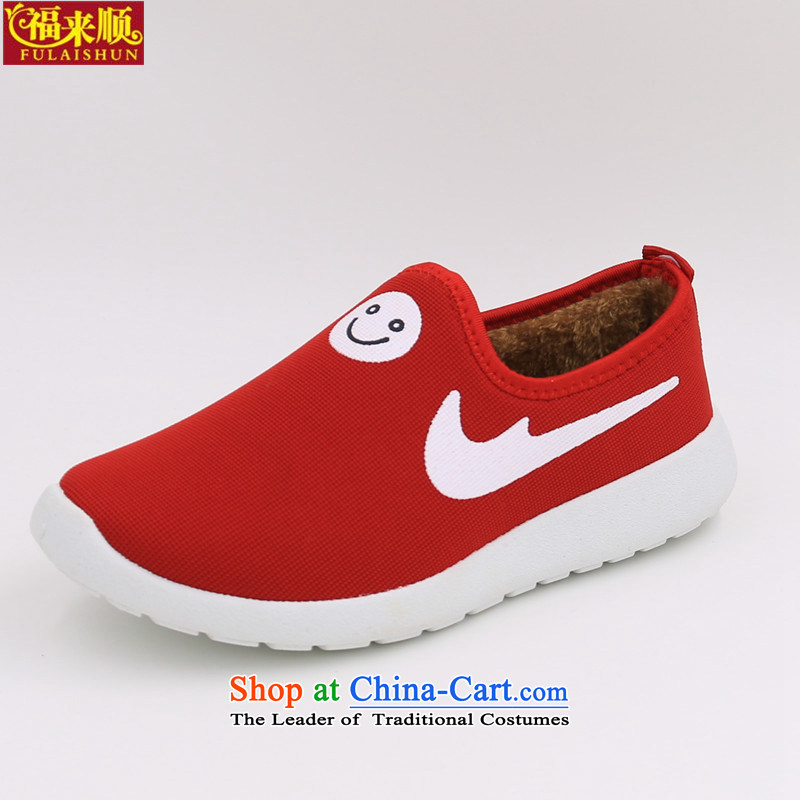 The old Beijing cotton shoes sneakers lounge suites pin cotton shoes聽, 104 women shoes Red聽38