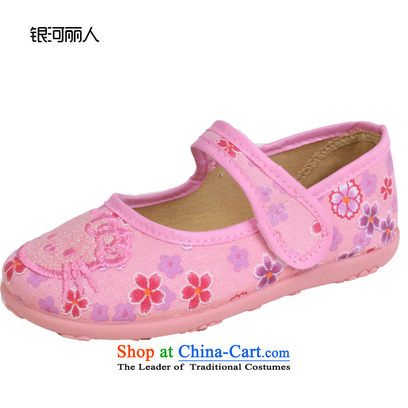 Girls dancing shoes of Old Beijing children's shoes mesh upper embroidered shoes with soft, Baby Shoes Show shoes students shoes 8202 pink 32 Codes/inner length of 22CM