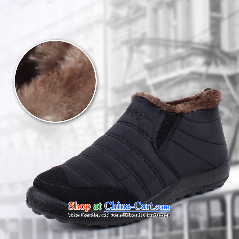 The autumn and winter new old Beijing plus comfortable shoes, lint-free cotton and short shoes mother wears warm short-pile shoe-to-day Leisure shoes in older cotton shoes extra 615 Black615 43