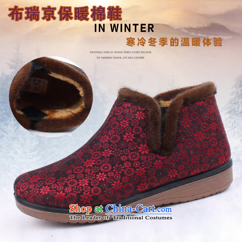 Autumn and winter new women's footwear in the older daily mother leisure shoes comfortable plush cotton and short the boots of Old Beijing mesh upper with warm cotton shoes ad small Code 726-11 726-11 Red 32