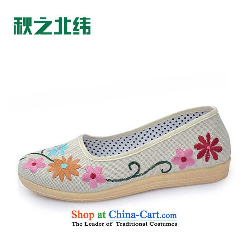 2015 Leisure ethnic embroidered linen-soft bottoms womens single shoe fall new women's shoe embroidered shoes LZJ044YZ mesh upper m Yellow 37