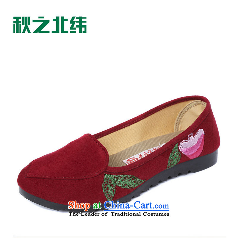 The autumn 2015 new women's shoe embroidered shoes mesh upper drive shoes embroidered a lazy person stirrups LZJ043YZ women Red40