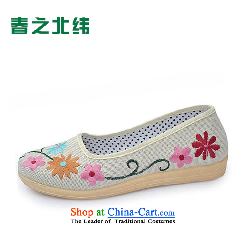 2015 Leisure ethnic embroidered linen-soft bottoms womens single shoe fall new women's shoe embroidered shoes LZJ044YZ mesh upper m Yellow 39