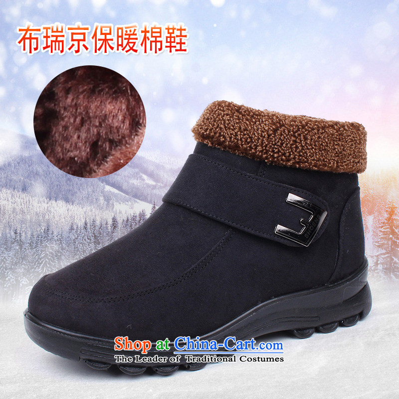 2015 WINTER new plus lint-free cotton shoes female warm comfortable soft side zip short and boots the elderly in the lower cotton shoes with mother shoe old Beijing 1511 Black1511 40 mesh upper