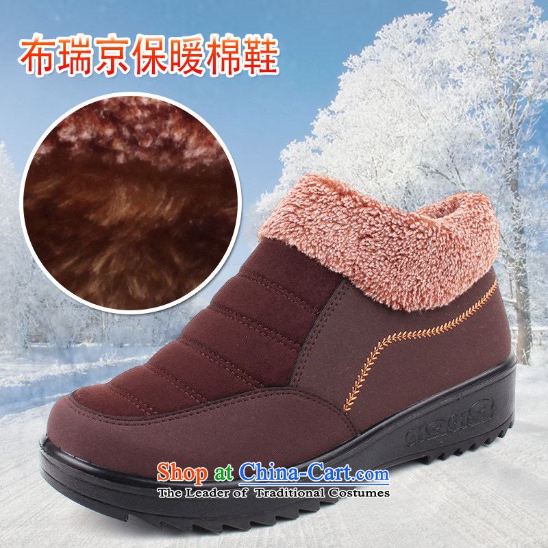 2015 WINTER new stylish warm flip gross mother shoe thick plush female flat bottom cotton shoes in the footer of comfort kit older grandma shoes of Old Beijing mesh upper C03C03 39 Color Coffee