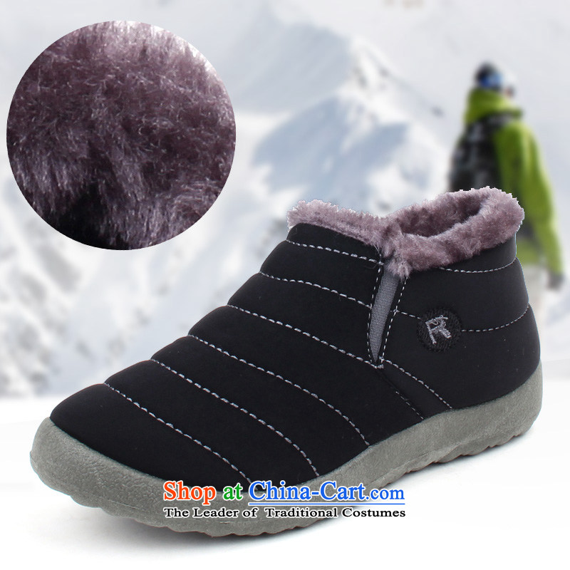 2015 WINTER new minimalist sweet Ms. Pin Kit cotton shoes comfortable warm mother shoe thick plush walking shoes for older old Beijing mesh upper A11 Black A11 40