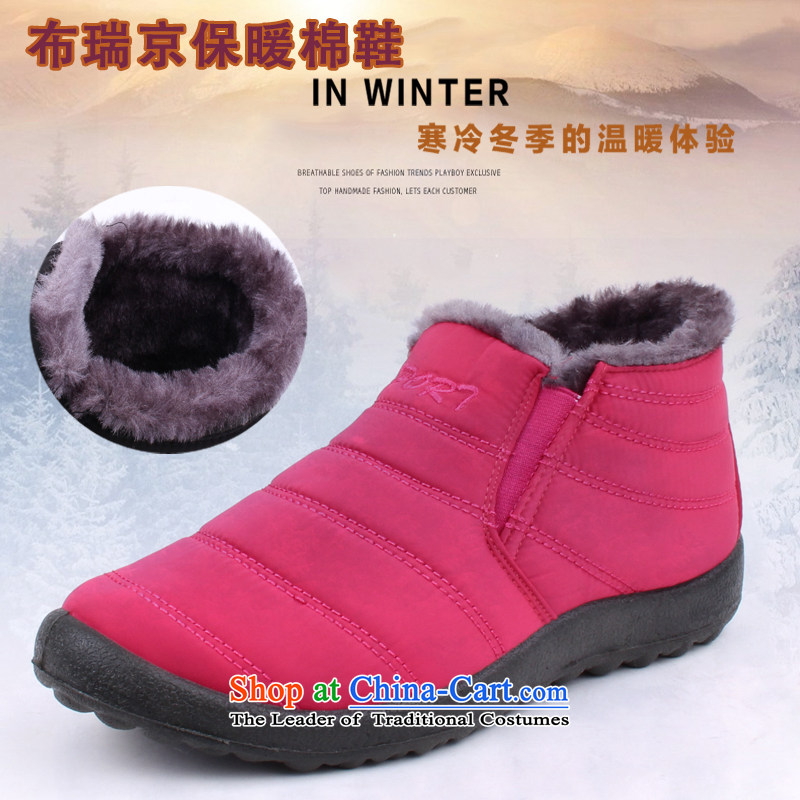 2015 WINTER new simple and comfortable warm, cotton shoes-plus-flat shoe-to-day Leisure Old Beijing mesh upper pedalling with one foot walks shoes and short C09 Turbomolecular Pumps Red39 C09 Turbomolecular Pumps