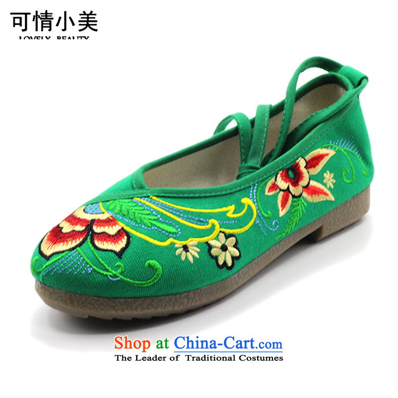 Is small and the ethnic tendon mesh upper floor embroidered shoes ZCA5001 womens single Green 39