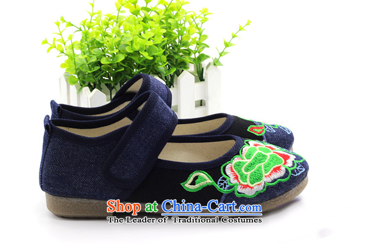 Is small and the ethnic mesh upper with velcro beef tendon bottom embroidered shoes聽ZCA5002 womens single聽black聽36 pictures, prices, brand platters! The elections are supplied in the national character of distribution, so action, buy now enjoy more preferential! As soon as possible.