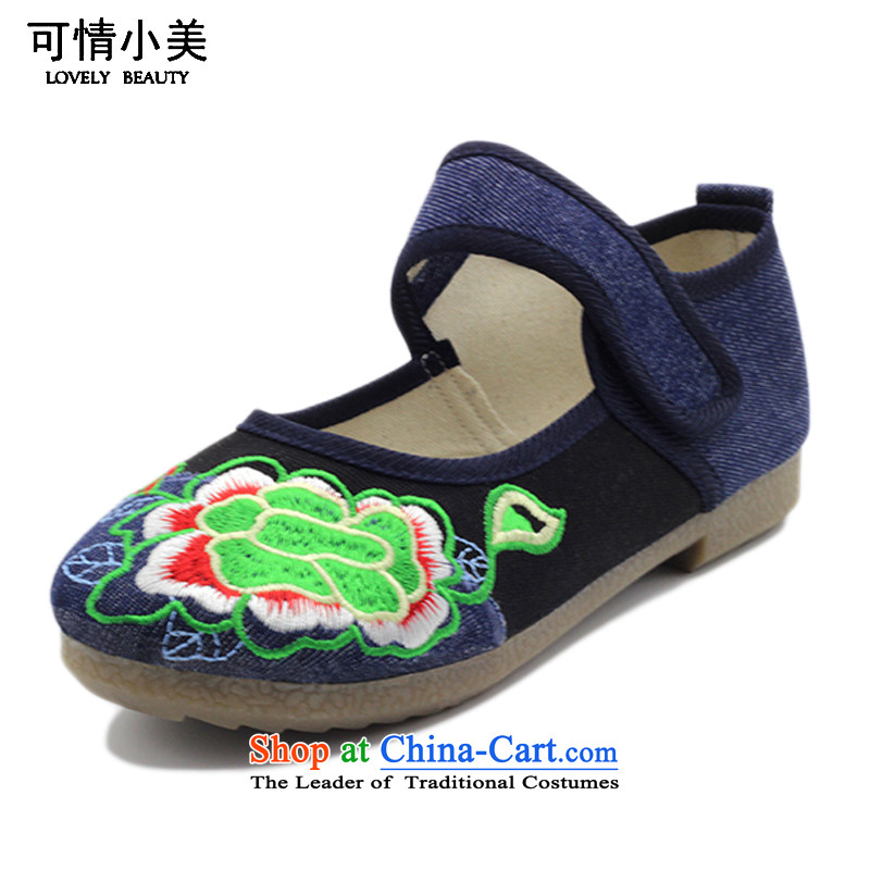 Is small and the ethnic mesh upper with velcro beef tendon bottom embroidered shoes聽ZCA5002 womens single聽black聽36