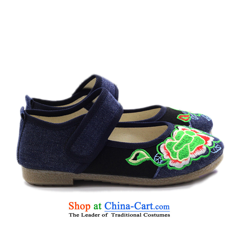 Is small and the ethnic mesh upper with velcro beef tendon bottom embroidered shoes聽ZCA5002 womens single聽black聽36 is small-mi (LOVELY BEAUTY , , , shopping on the Internet