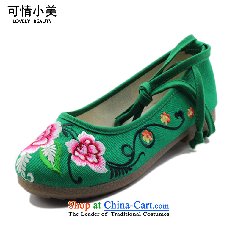 Is small and the ethnic Pure Cotton fabric embroidery beef tendon bottom womens single shoeZCA5007Green35