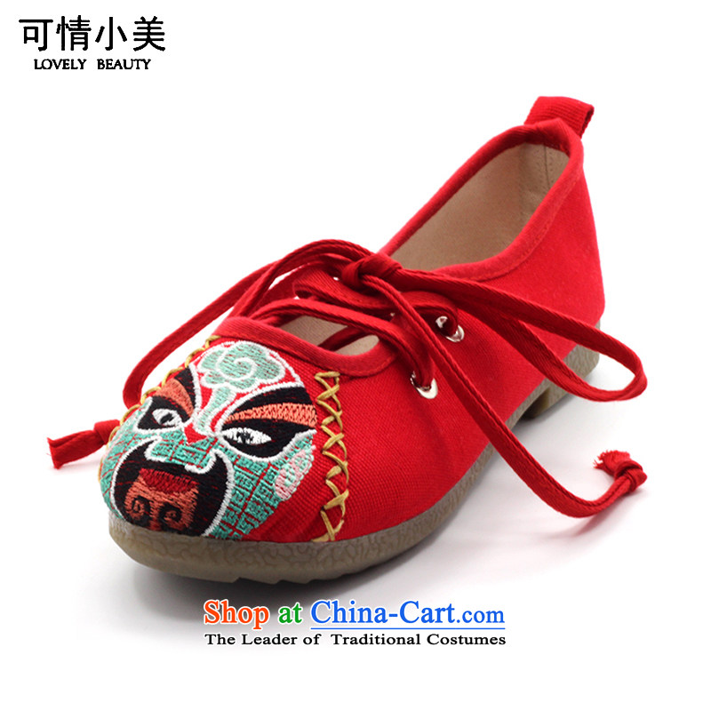 Is small and the old Beijing mesh upper ethnic pure cotton embroidery beef tendon bottom womens single shoeZCA5008Red35