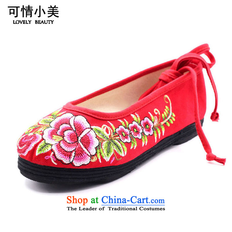 Is small and the old Beijing mesh upper ethnic embroidered shoes ZCA108 womens single Red 37