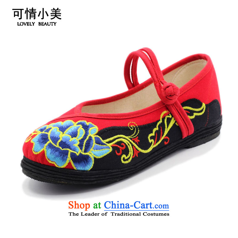 Is small and the old Beijing mesh upper with pure cotton embroidered Dance ShoeZCA1312Red37