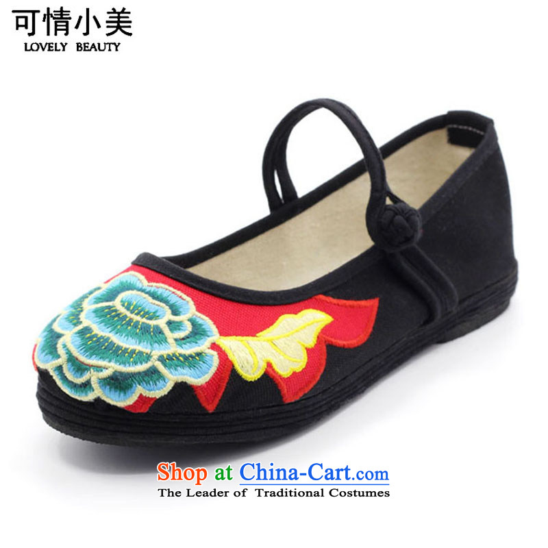 Is small and the old Beijing pure cotton breathable mesh upper word embroidered shoes ZCA1317 deduction womens single black 38