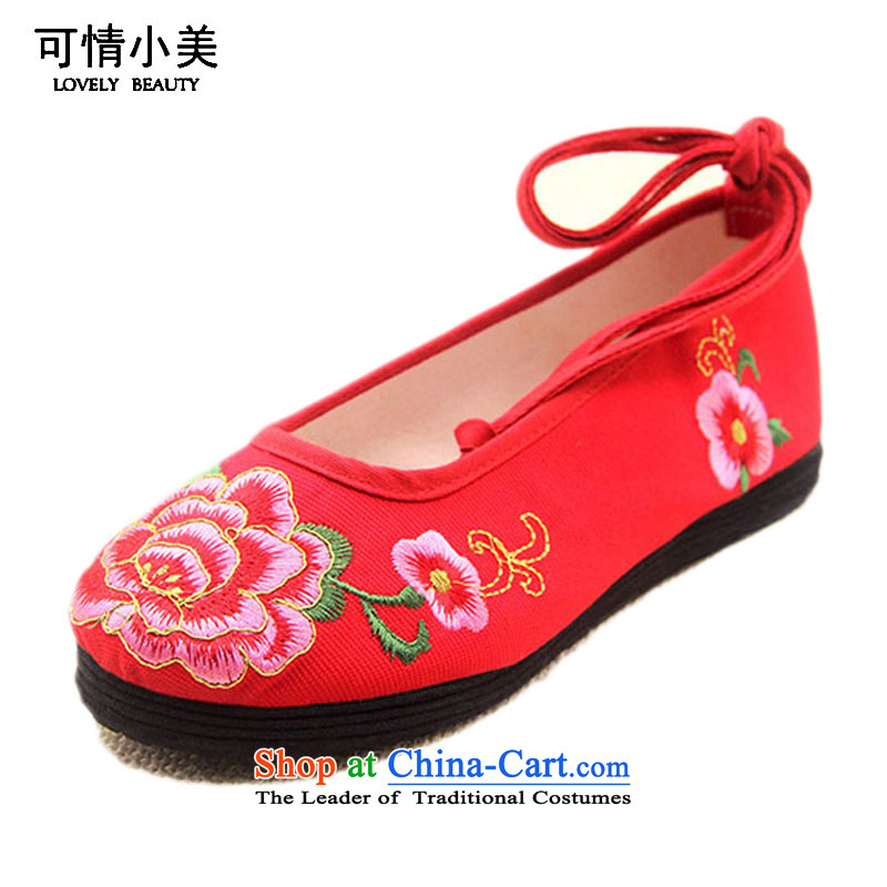 Is small and the old Beijing mesh upper end of thousands of ethnic coagulates peony embroidered shoesZCA5021Red35