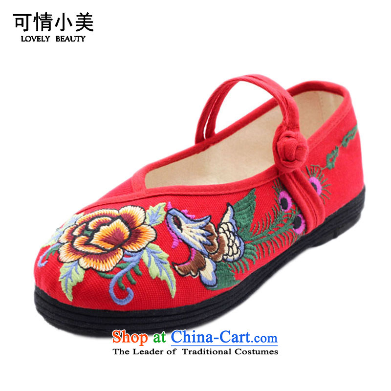 Is small and the old Beijing mesh upper peony embroidery Pure Cotton Women's ShoeZCA, C-2Red37