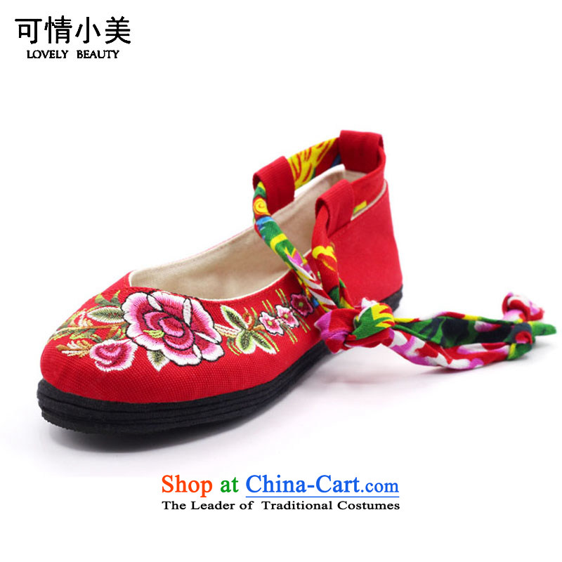 Is small and the old Beijing mesh upper end of thousands of ethnic embroidered shoes womens single ZCA, C-7 Red 36