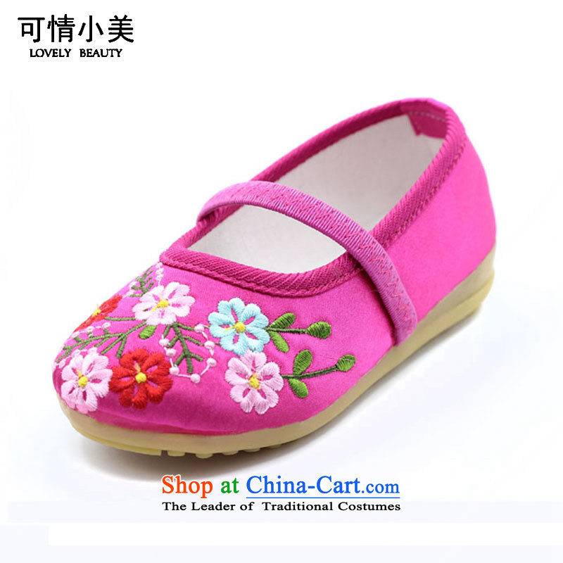Is small and the old Beijing embroidered shoes of ethnic Children Dance Shoe聽ZCA003 beef tendon聽Peach red聽16