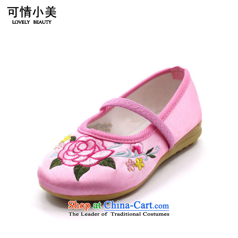 Is small and the old Beijing Peony embroidered ethnic mesh upper beef tendon Children Dance Shoe ZCA005 pink 15