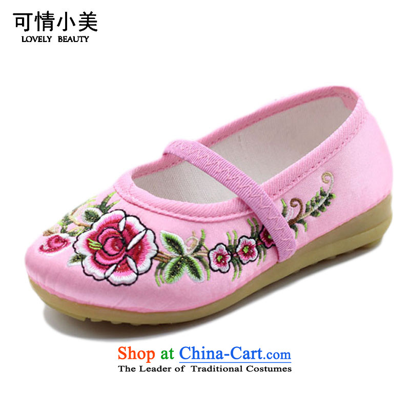 Is small and the old Beijing mesh upper ethnic embroidery beef tendon backplane Children Dance Shoe聽ZCA008聽pink聽15