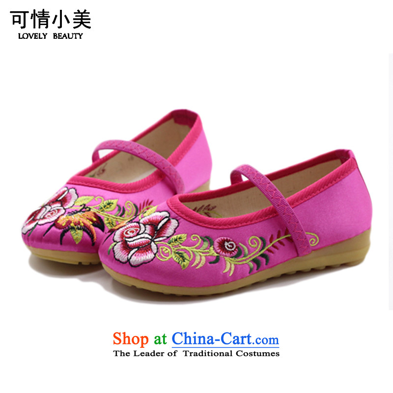 Is small and distinguish silk embroidered shoes of ethnic beef tendon backplane Children Dance Shoe聽ZCA017聽Cherry Red聽17