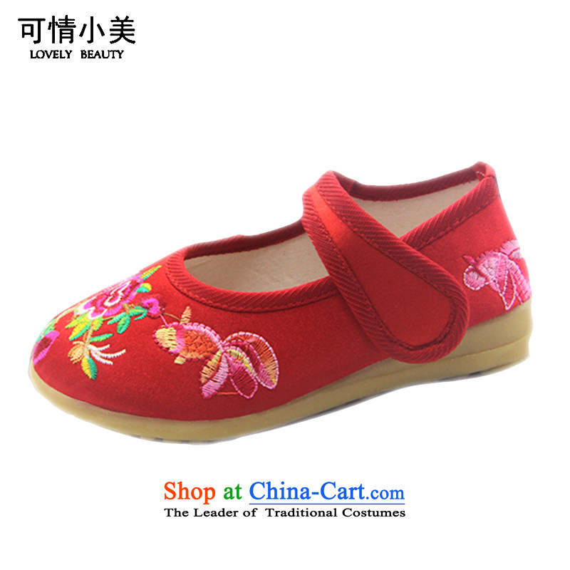 Is small and the ethnic Velcro Children Dance Shoe beef tendon backplane CHILDREN SHOESB139 ZCA,Red15