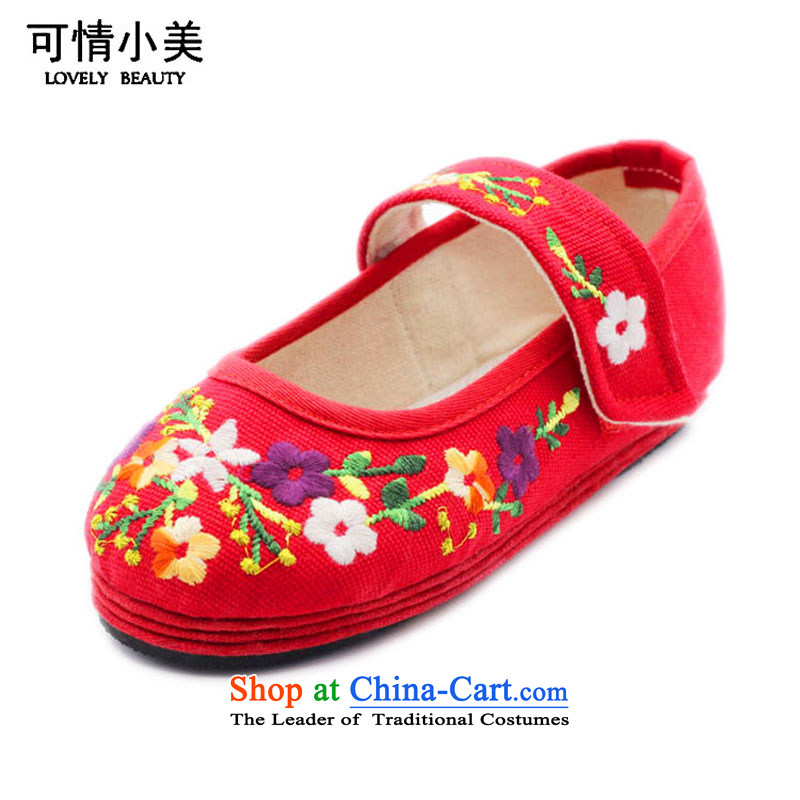 Is small and the old Beijing mesh upper ethnic embroidered with velcro Children Dance Shoe聽ZCA, T03聽Red聽19