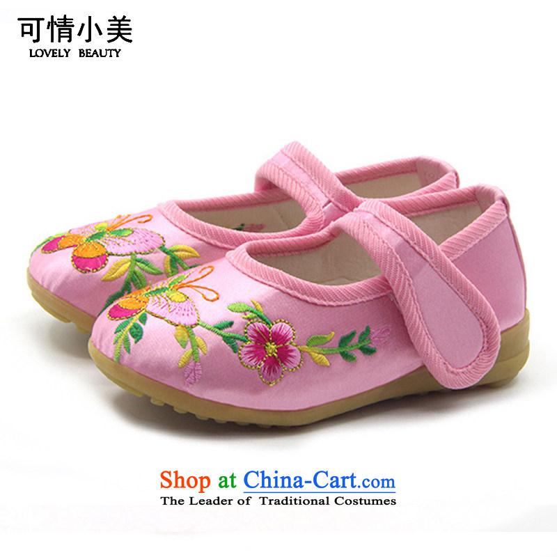 Is small and the old Beijing mesh upper web ethnic flower children Velcro Dance Shoe beef tendonB136 ZCA,pink15
