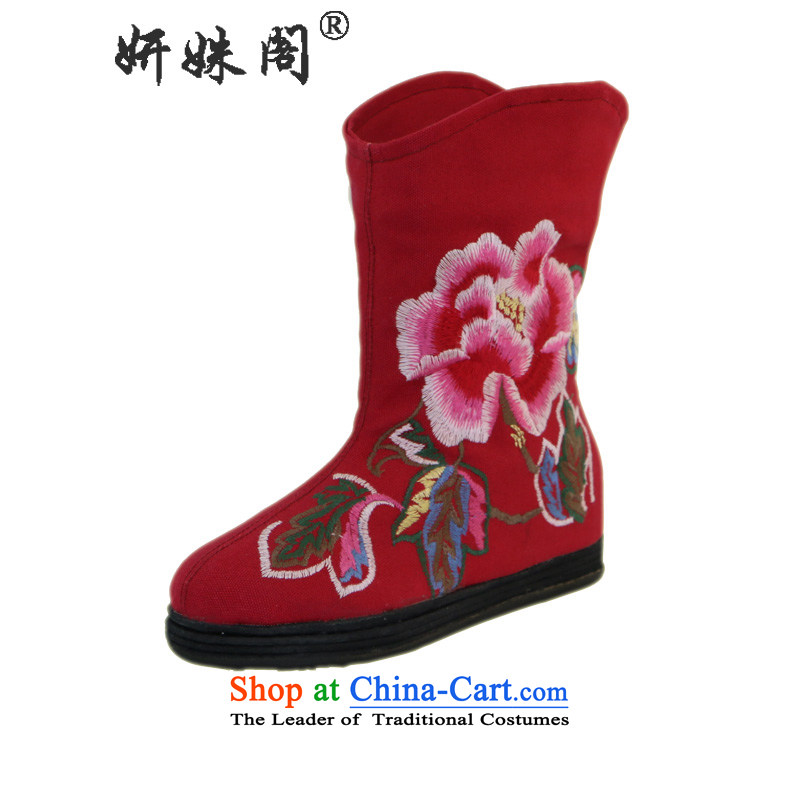 This new cabinet Yeon Old Beijing mesh upper ladies boot leisure wild ladies boot thousands ground mother shoe foot shoes of ethnic pension embroidered short boots -510 Red聽37
