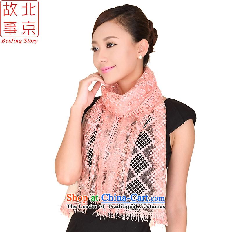 Beijing shining bright stylish goddess story chip scarf lace saika wild shawl 158073 Pink