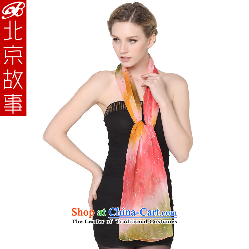Beijing Ms. story diamond decorated scarves leisure wild gradient using more shawl Pink