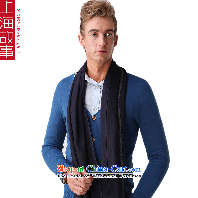 Shanghai Story scarves men pure cashmere high-end business gifts for autumn and winter long a purple
